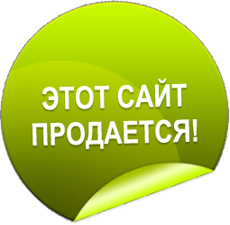 http://eco-sprout.ru/wp-content/uploads/2019/10/sale.png